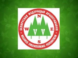 лого1 БФО