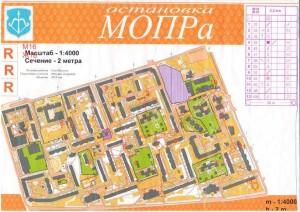 Мопра_1