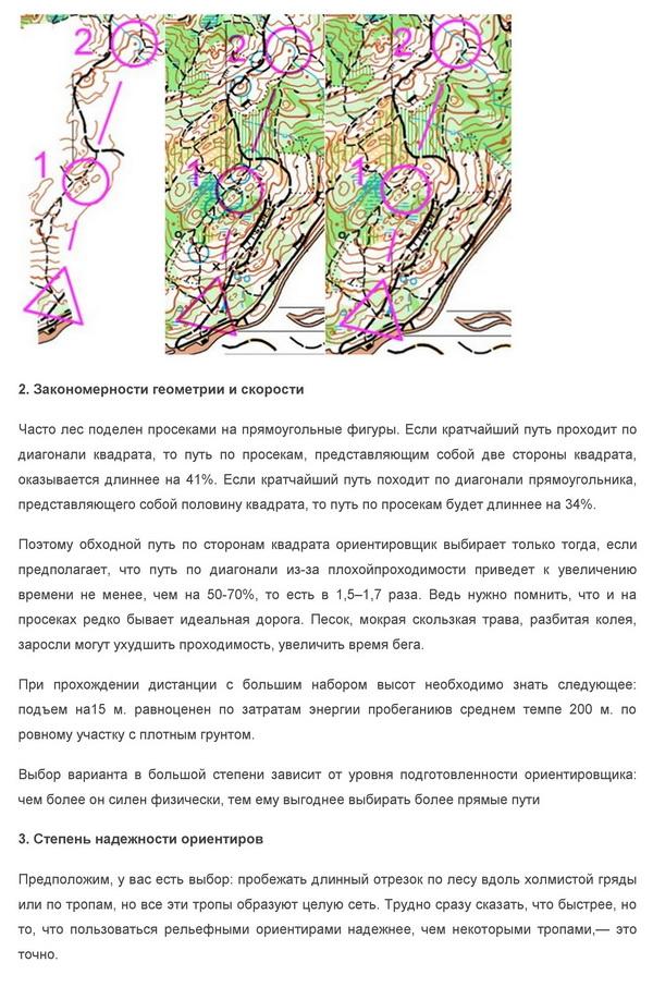 Документ1(1)