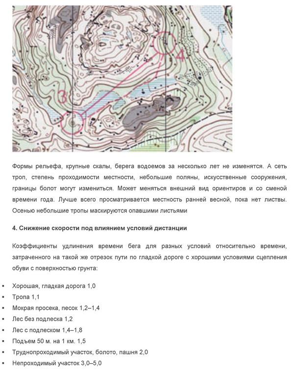 Документ1(2)
